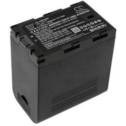 JVC GY-HM200 / SSL-JVC75 7800mAh 57.72Wh Li-Ion 7.4V (Cameron Sino)