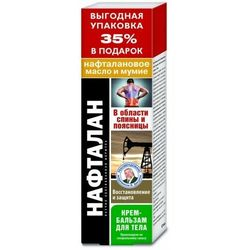 Żel-balsam na stawy i mięśnie Sustawit z naftalanem i mumio 125ml