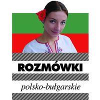 Przewodniki turystyczne, Rozmówki polsko-bułgarskie (opr. kartonowa)
