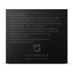 Xiaomi Mi bateria do Action Camera 4K 18430