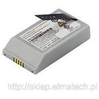 Baterie do urządzeń fiskalnych, Datalogic rozszerzona bateria, 94ACC0084