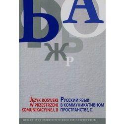 Język rosyjski w przestrzeni komunikacyjnej II - Praca zbiorowa (opr. miękka)