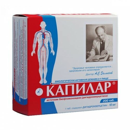 Herbaty ziołowe, Kapilar 200 tab. 0,25g