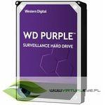 Dysk WD Purple Surveillance 14TB HDD