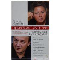 Książki do nauki języka, LR Wellman, Wiśniewski, Arytmia Czuwstw (opr. twarda)