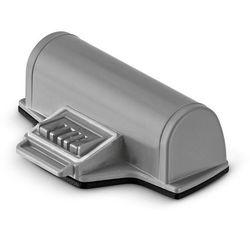 Akumulator KARCHER 2.633-123.0- natychmiastowa wysyłka, ponad 4000 punktów odbioru!