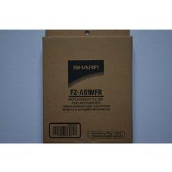 Filtr do oczyszczacza SHARP FZ-A61MFR + Zamów z DOSTAWĄ JUTRO! + DARMOWY TRANSPORT!