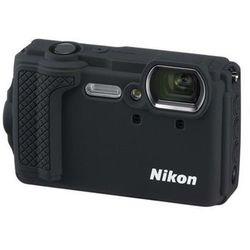 Nikon - beskyttende kasse kamera