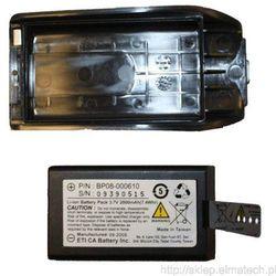 Datalogic wymienna bateria do HC Memor V2, 94ACC1367