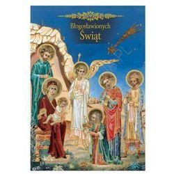 Karnet z kopertą Boże Narodzenie