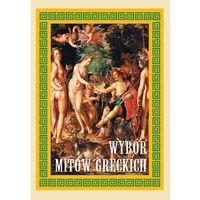Lektury szkolne, Wybór mitów greckich (opr. kartonowa)