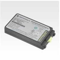Baterie do urządzeń fiskalnych, Bateria Motorola MC3100 / MC3190 2740mAh