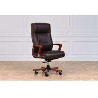 Fotele i krzesła biurowe, Fotel skórzany AMBASSADOR brązowy
