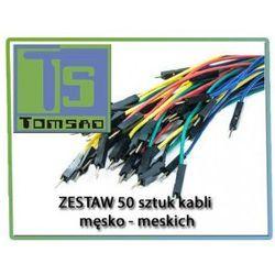 Zestaw 50szt kabli połączeniowych męsko-męskie 30cm