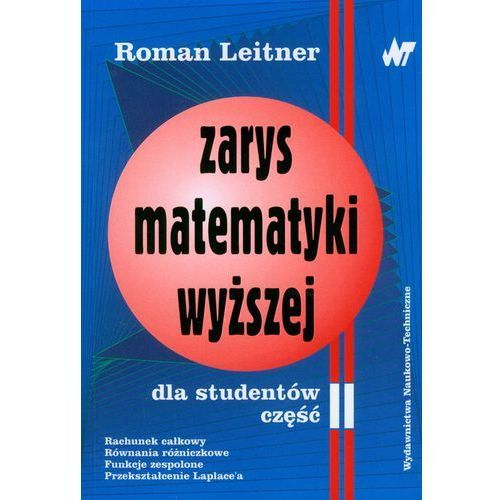Matematyka, Zarys matematyki wyższej dla studentów część 2 (opr. miękka)