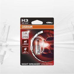 Żarówka samochodowa H3 OSRAM Night Breaker Unlimited, PK22s, 55 W, 12 V, 1 szt.
