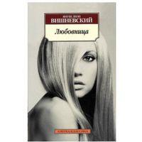 Książki do nauki języka, LR Wiśniewski, Lubownica (Zespoły napięć) (opr. miękka)