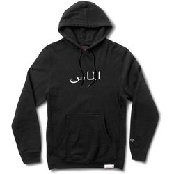 bluza DIAMOND - Arabic Pigment Dyed Hoodie Black (BLK) rozmiar: 2X