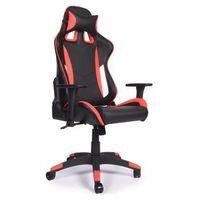Fotele dla graczy, Fotel gamingowy AERO RED