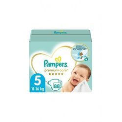 Pampers Premium Care Monthly Box 5O41H5 Oferta ważna tylko do 2031-09-23