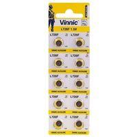 Baterie, 10 x bateria alkaliczna mini Vinnic G2 / AG2 / L726 / SR726 / SR59 / 396 / 556 / 29 / RW411