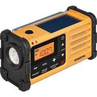 Radioodbiorniki, Sangean MMR-88