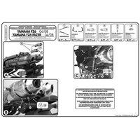 Stelaże motocyklowe, Stelaż pod kufer centralny do Yamaha FZ6 / FZ6 Fazer [04-11] - Givi 351FZ (zgodny z Kappa KZ351)