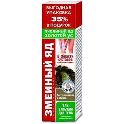 Jad Żmii - pszczeli jad i złoty wąs żel balsam Walentina Dikula 125ml